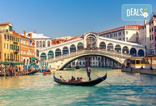 Екскурзия през септември или октомври до Венеция, с възможност за посещение на Милано! 3 нощувки със закуски, транспорт и водач - Снимка 3