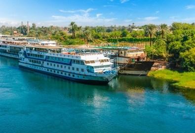 Есенна екзотика в Египет! 3 нощувки на база All Inclusive в хотел 5* в Хургада, 4 нощувки на база FB на круизен кораб 5*, самолетен билет, трансфери и богата програма! - Снимка