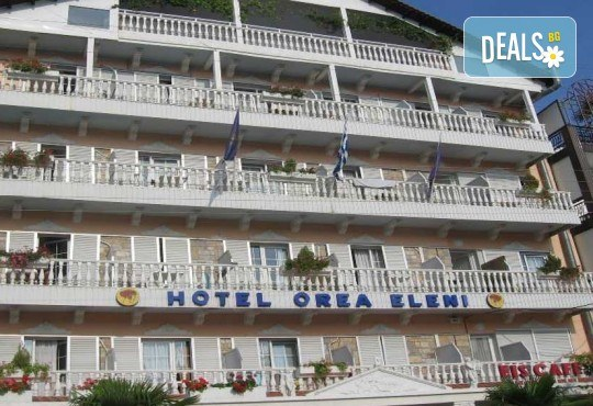 Почивка през юли или август в Паралия Катерини! 5 нощувки със закуски в хотел 3* и транспорт - Снимка 9