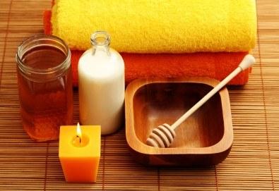 70-минутна терапия за цяло тяло с мед и мляко! Релаксиращ масаж с балсам с мед и мляко, масаж на стъпала с бамбукови пръчки и витаминозна маска за лице в Студио Модерно е да си здрав! - Снимка