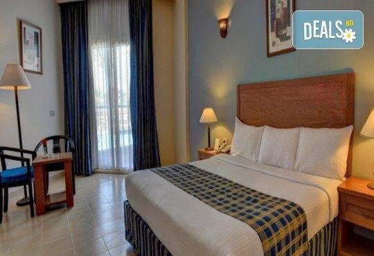 Почивка в Египет през есента! 7 нощувки на база All Inclusive в хотел Hawaii Le Jardain Aqua Park 5* в Хургада, самолетен билет с директен чартърен полет и трансфери - Снимка 4