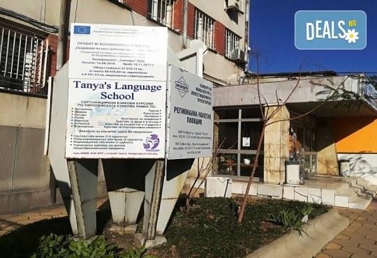 Курс по английски или немски език на ниво А1 с продължителност 100 уч.ч. в Tanya's language School! - Снимка 7