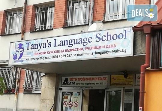 Курс по английски или немски език на ниво А1 с продължителност 100 уч.ч. в Tanya's language School! - Снимка 6