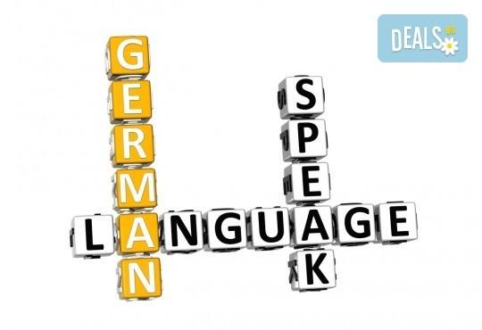Курс по английски или немски език на ниво А1 в Tanyas language School