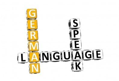 Курс по английски или немски език на ниво А1 с продължителност 100 уч.ч. в Tanya's language School! - Снимка