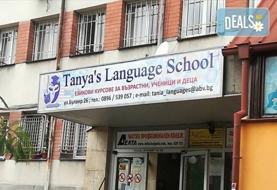 Съботно-неделен разговорен курс по английски език с продължителност 10 уч.ч. в Tanya's language School! - Снимка 4