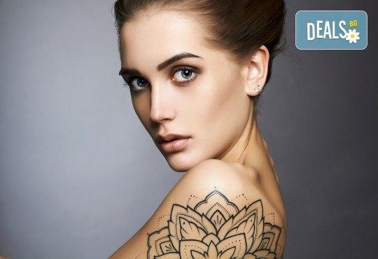 Искате ли да си направите собствена татуировка? Еднодневен уъркшоп за направа на временна татуировка с къна в ателие Цветна магия! - Снимка 3