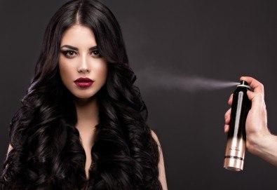 Терапия за коса, оформяне със сешоар и стилизиране на прическа в салон за красота Bibi Fashion! - Снимка