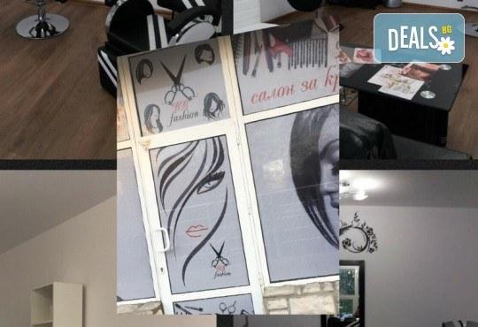 Масажно измиване с дълбоко възстановяващ и подхранващ шампоан, подстригване и оформяне на прическа със сешоар в салон Bibi Fashion! - Снимка 5