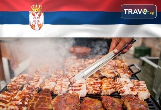 Уикенд екскурзия до Лесковац и Пирот - 1 нощувка със закуска и вечеря, транспорт и посещение на фестивала на сръбската скара - Снимка 1