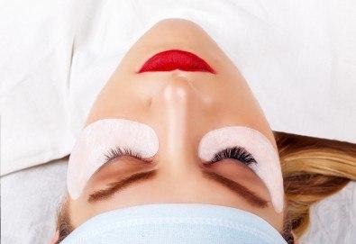 Удължаване и сгъстяване на мигли с техника по желание - косъм по косъм, 3D или руски обем във Friends hair & beauty studio! - Снимка