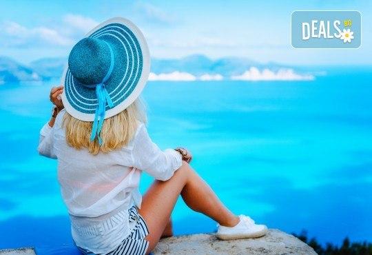 Парти екскурзия до остров Лефкада в Гърция! 3 нощувки със закуски, транспорт, водач и възможност за парти круиз с DJ! - Снимка 1