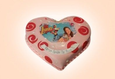 АМОРЕ! Подарете Торта Сърце по дизайн на Сладкарница Джорджо Джани