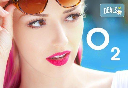Преборете бръчките, сивата безжизнена кожа и неравномерния тен с кислороден апарат в комбинация с витамин C в центрове Енигма! - Снимка 1