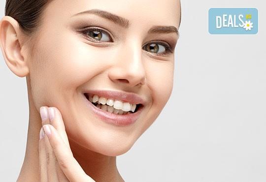Почистване на лице и шия, точков масаж, лимфен дренаж и маска в центрове Енигма