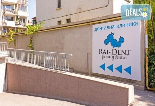 Обстоен преглед, почистване на зъбен камък и зъбна плака с ултразвук в дентална клиника Рай-Дент! - Снимка 4