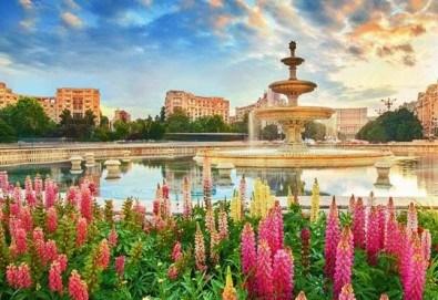 Екскурзия през август до Румъния със Запрянов Травел! 2 нощувки със закуски, транспорт и панорамна обиколка на Букурещ - Снимка