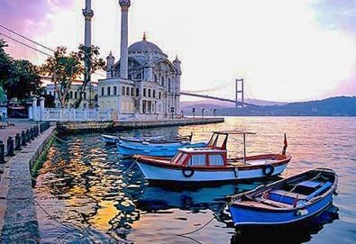 Уикенд през юли или август в Истанбул и Одрин на супер цена! 2 нощувки и закуски, транспорт всеки четвъртък и водач от Глобус Турс - Снимка
