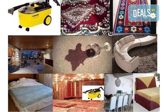 Пране на килими, мокети, пътеки на Ваш адрес с професионални машини Karcher и почистващи препарати SONAX от професионално почистване КИМИ! - Снимка 5