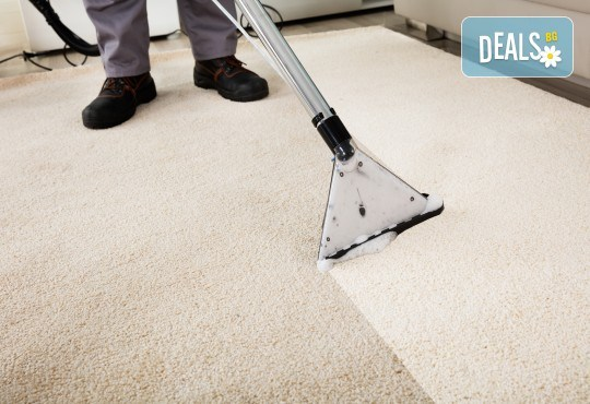 Пране на килими, мокети, пътеки на Ваш адрес с професионални машини Karcher и почистващи препарати SONAX от професионално почистване КИМИ! - Снимка 1