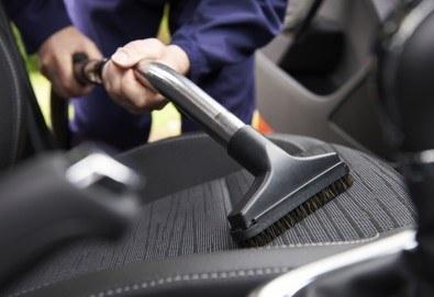 Пране на салон на лек автомобил - седалки, задглавници, подлакътници и под, от професионално почистване КИМИ! - Снимка