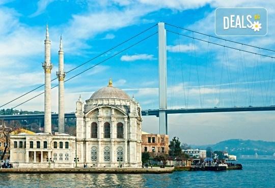 Септемврийски празници в Истанбул и Одрин! 2 нощувки и закуски, транспорт и водач от Глобус Турс - Снимка 1