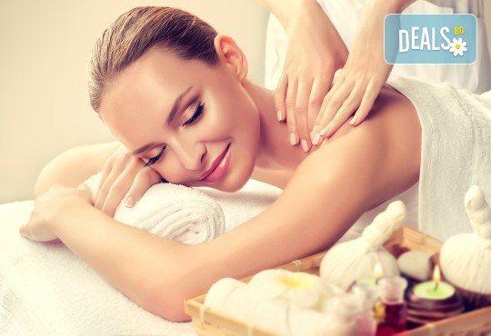 Сбогувайте се с болките с лечебен масаж на гръб, кръст, ръце и рефлекторен на стъпала в Масажно студио Адонай Елохай! - Снимка 2