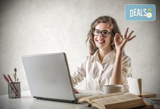 Онлайн курс по обща компютърна компетентност и програмиране от onLEXpa.com - Снимка 2