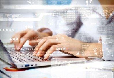 Онлайн курс по обща компютърна компетентност и програмиране от onLEXpa.com - Снимка