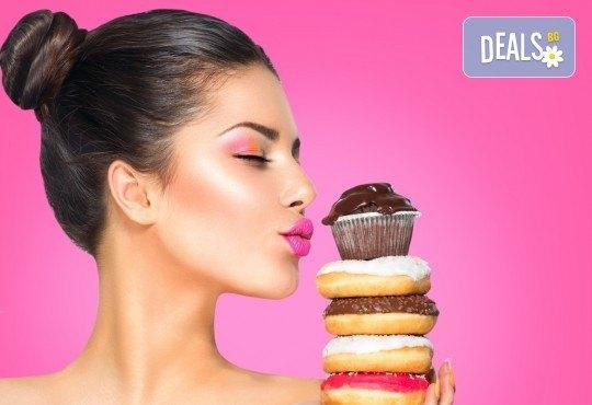 Професионален грим с козметика Lollipop - дневен, вечерен или опушен, и прическа по избор в салон за красота Madonna в Центъра! - Снимка 1