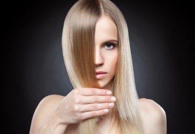 Погрижете се за косата си! Подстригване, масажно измиване, прав сешоар и кератинова преса, която подхранва косъма в дълбочина, от салон Madonna! - Снимка
