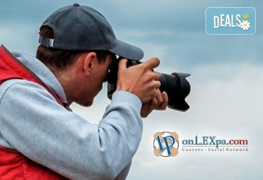 Превърнете хобито си професия! Oнлайн курс по фотография, IQ тест и сертификат с намаление от www.onLEXpa.com! - Снимка 3