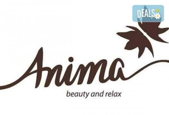 Луксозна златна терапия! Релаксиращ масаж на цяло тяло със златно масажно олио, пилинг и маска на гръб със златни частици, хайвер и шампанско в Anima Beauty&Relax - Снимка 7