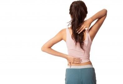 Болкоуспокояващ лечебен масаж на гръб с био масла, точков масаж на глава и ходила и 10% отстъпка от всички услуги на салон Женско Царство - Снимка