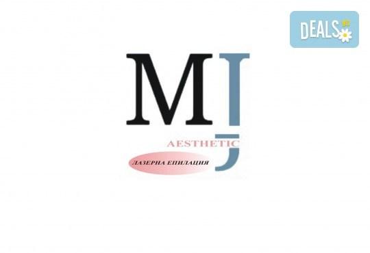 Лазерна епилация на подмишници за мъже или жени, която може да се прави и през лятото! 1, 3 или 5 процедури, в салон за лазерна епилация MJ Aesthetic! - Снимка 8