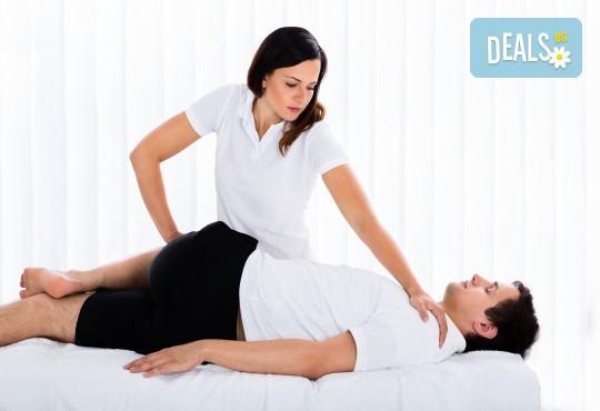 45-минутен спортен масаж на цяло тяло с билкови масла и сини водорасли в Масажно студио Адонай Елохай! - Снимка 4