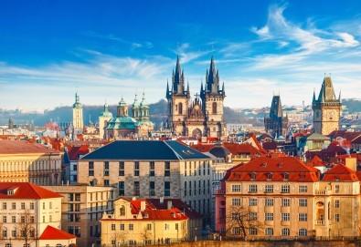 Септемврийски празници в Прага, Будапеща и Виена! 5 нощувки със закуски, транспорт, водач, панорамни обиколки и възможност за посещение на Братислава и Дрезден - Снимка