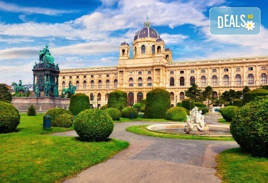 Септември в Прага, Будапеща и Виена! 5 нощувки със закуски, транспорт, водач, панорамни обиколки и възможност за посещение на Братислава и Дрезден - Снимка 14