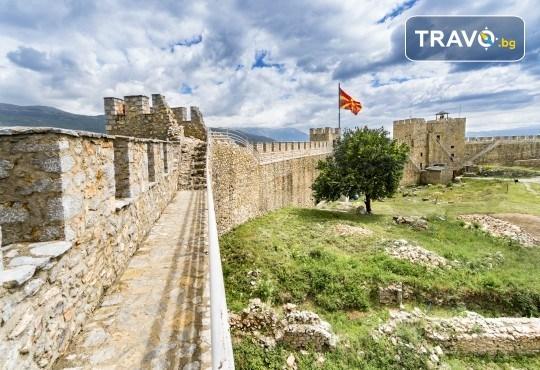 Екскурзия за 6 септември до Охрид и Скопие с ТА Поход! Транспорт, 1 нощувка със закуска, екскурзовод и обиколка в Охрид - Снимка 2