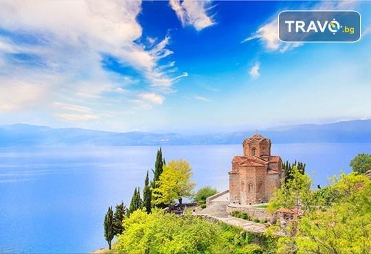 Екскурзия за 6 септември до Охрид и Скопие с ТА Поход! Транспорт, 1 нощувка със закуска, екскурзовод и обиколка в Охрид - Снимка 4