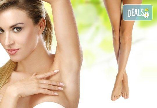Сдобийте се с безупречната кожа, за която мечтаете! Диодна лазерна епилация на цяло тяло - 1 или 6 процедури, във VM's Beauty House! - Снимка 5