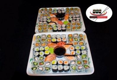 Вкусно и изгодно! 120 суши хапки с пушена сьомга, филаделфия и скариди от Sushi Market! - Снимка