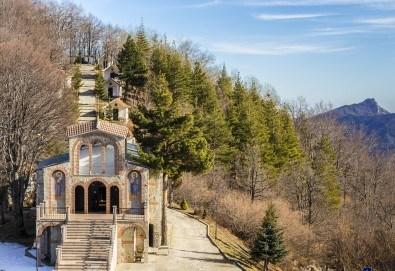 Двудневна екскурзия до Кръстова гора и Бачковския манастир за Кръстовден! Транспорт и водач от туроператор Поход - Снимка