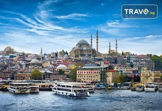 Септемврийски празници в Истанбул! 2 нощувки със закуски в Holiday Inn 4*, транспорт, екскурзовод и посещение на Одрин - Снимка 1