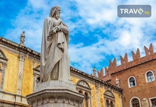 Септемврийски празници в Италия и Хърватия с АБВ Травелс! 3 нощувки със закуски в Загреб, Венеция и Верона, транспорт и възможност за посещение на Милано! - Снимка 4
