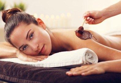 Шоколадов релакс! Релаксиращ антистрес масаж 70 минути с шоколад и зонотерапия на ръце и длани в Chocolate studio! - Снимка