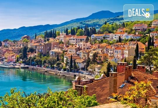 Екскурзия през септември до Загреб, Плитвички езера, Опатия и о. Крък с Бек Райзен! 3 нощувки със закуски и вечери, транспорт и богата програма - Снимка 5