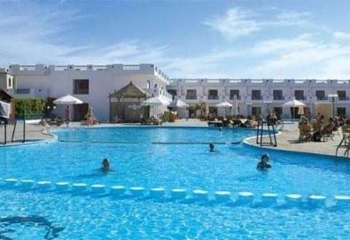 Почивка през септември и октомври в Шарм Ел Шейх, Египет, с Караджъ Турс! 7 нощувки на база All inclusive в Sharm Cliff Resort 4*, самолетен билет и багаж, трансфери - Снимка