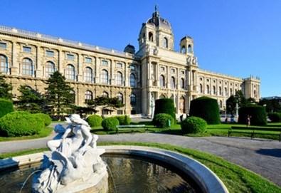 Екскурзия до Виена, с полет до Братислава, със Z Tour! Самолетен билет, 3 нощувки със закуски, трансфери Братислава-Виена! Индивидуално пътуване! - Снимка