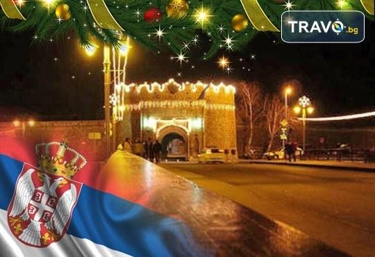 Ранни записвания за Нова година 2020 в Hotel Rile Men 3* в Ниш, Сърбия! 3 нощувки със закуски и богата Новогодишна вечеря! - Снимка 1